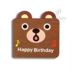 """Мини открытка """"Happy Birthday"""""""